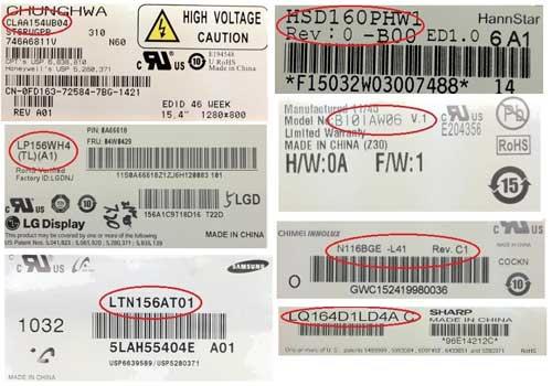Screens Manufactruer Codes